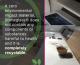 IC4HD-HDExpo2021-Stoneglass_Green